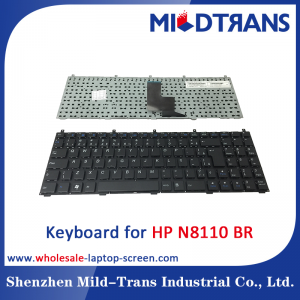 BR Laptop Keyboard for HP N8110
