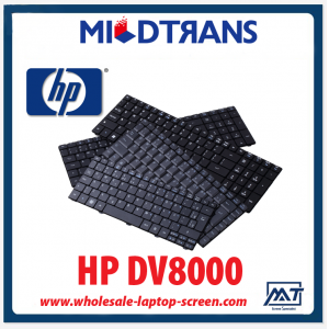 Brand new high quality HP DV8000 laptop keyboard