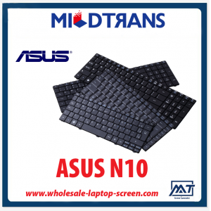 China distributor laptop keyboard for ASUS N10