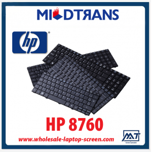 China hot sale laptop keyboard for HP 8760