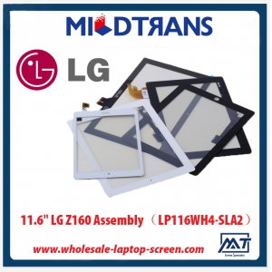 China wholersaler price with high quality 11.6 LG Z160 Assembly(LP116WH4-SLA2)