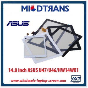 China wholersaler price with high quality 14.0 inch ASUS U47 U46 HW14WX1