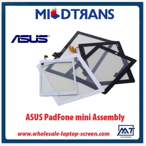 Original Touch Screen ASUS PadFone mini Assembly Digitizer Replacement