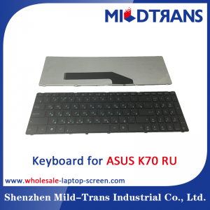 RU Laptop Keyboard for ASUS K70