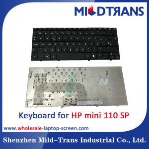 SP Laptop Keyboard for HP mini 110