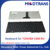 China RU Laptop Keyboard for TOSHIBA C660-Fabrik