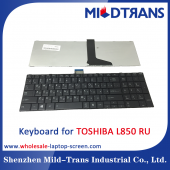China RU Laptop Keyboard for TOSHIBA L850-Fabrik